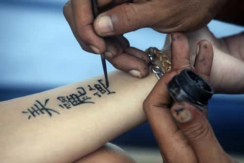 Tattooing- Artistic Talent